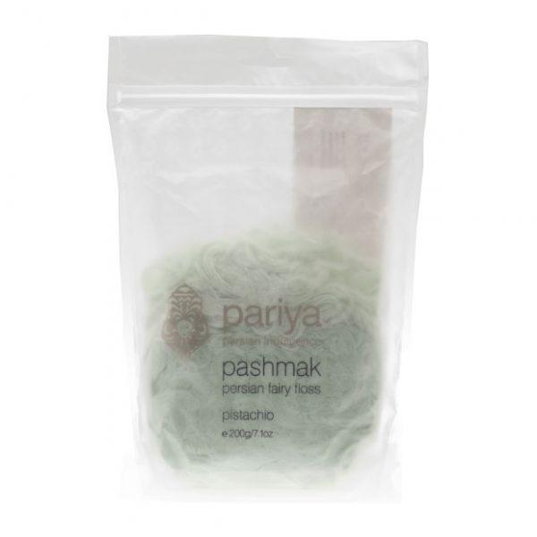 Persian fairy floss pistachio flavour by Pariya