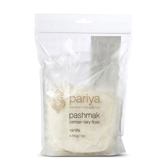 Persian fairy floss vanilla flavour by Pariya